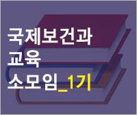 edu_1.png