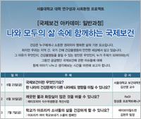 1_국제보건.png